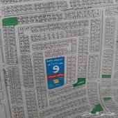 نص أرض للبيع في حي الزمرد جدة أبحر الشمالية