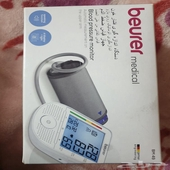 قياس ضغط الدم جرمن Blood pressure Machine