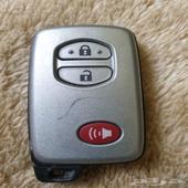 مفتاح لاندكروزر من 2009 الى 2014