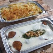 اكلات سورية