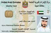 تسهيل اجراءات للسعوديين والخليجيين