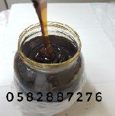 عسل طبيعي بسعر مميز ومناسب للجميع