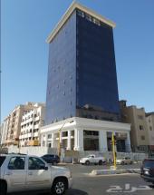 برج اداري للتأجير بالكامل ( التحلية )