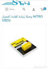 وصله زياده كفاءه المحرك Nitro OBD2