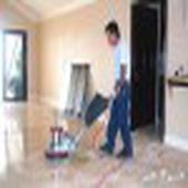 شركة تنظيف شقق ومنازل فلل تنظيف