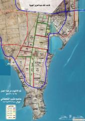 أرضين تجاري للبيع بمخطط 92دمساحه1375م