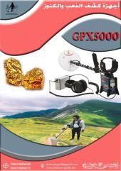 احدث الاجهزه للكشف عن الذهب الخام gbx5000