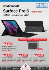 مايكروسوفت سيرفس برو 6- Microsoft Surface Pro