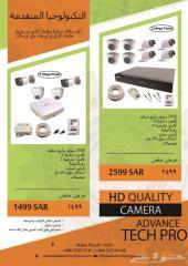 كاميرات مراقبة باقل سعر فالسوق
