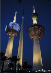 توصيل طلبات وامانات من الكويت الى السعوديه