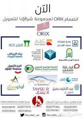 هايلكس غمارتين GLX2 جنوط 2019 سعودي