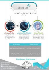 كاميرات المراقبة والأنظمة التقنية