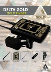 جهاز كشف الذهب الامثل Delta gold