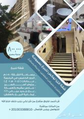 شقة راقية جدا للبيع بالإسكندرية بمصر