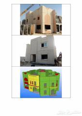 مباني سريعة الصنع والنقل والتركيب FAST-BUILD