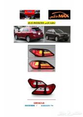 اسطبات لكزس RX 330-350