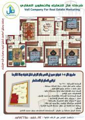 حقق احلامك في تمليك شقة راقية في مكة