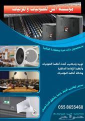 اجهزة صوتيات وسماعات