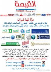 برادو 2019 سعودى 4سلندر TXL