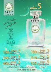 اختر عطرك المفضل من باريس ستارز