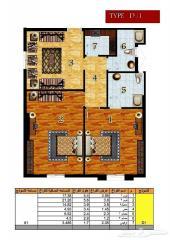 شقة للبيع داخل مشروع سكني فندقي بمكة المكرمة