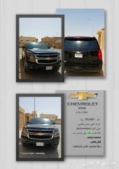 تاهو 2016  Chevrolet Tahoe - فئة LT  دبل كامل