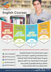 دراسة بماليزيا تعليم اللغة الانجليزية
