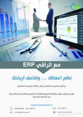 برنامج محاسبي ERP ضريبه القيمه المضافه