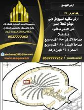ارض سكنيه للبيع في دبي الموقع نخلة جميرا