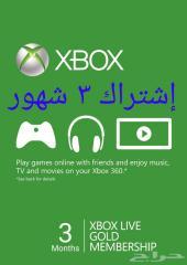 إشتراكات Xbox Live Gold 3 شهور