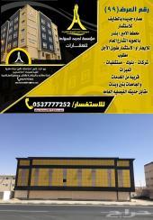 عماره جديده بالطايف  للاستثمار  مخطط الامير