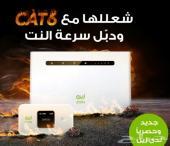 للبيع مودم زين 4G بلس CAT6 سرعة اعلى