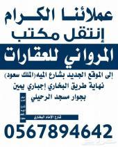 شقق طالبات للايجار