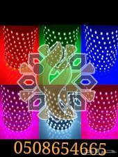 أشرطة LED ملونة من العجيب والغريب