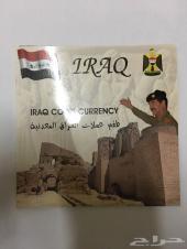 بروف تذكاري معدن عهد صدام حسين