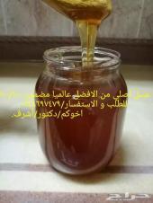 عسل من افضل انواع العسل وخلطات للمتزوجين