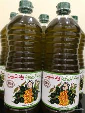 شاي أخضر مغربي وزيت زيتون مغربي نوعية ممتازة