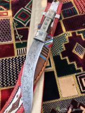 سكين(شفره قديمه جدا تقريب ال40 سنه