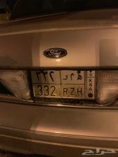 لوحة لسيارات الهمر حروفها ( ه م ر )