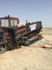 ماكينة ثقب افقي للبيع Ditch Witch JT4020
