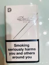 دخان دفي داوف