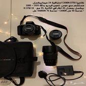 كاميرا كانون احترافية D750