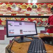 للمطاعم والبوفيهات برنامج محاسبي يدعم الضريبه