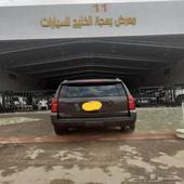 الرياض معرض بهجة الخليج ب القادسيه