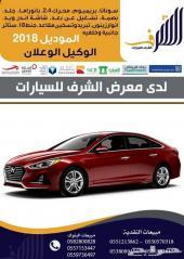 سوناتا 2018 GLS بريميوم سعودي اقل سعر