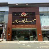 محل للتقبيل في مدينة البناء في خميس مشيط