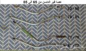 عصا قير دتسن 65 - 85