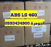 جهاز ABS LEXUS LS460