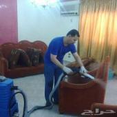 شركة نظافة عامة بالرياض  وغسيل مجالس