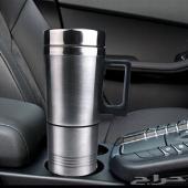 غلاية المشروبات لسيارتك 60 ريال وتوصيل مجاني